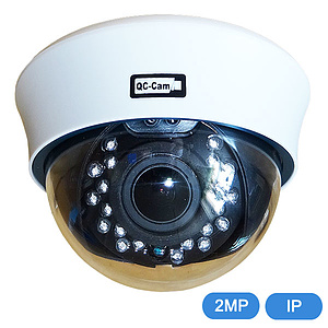 IP-Dome-Infrarotkamera, 1080p, H.264, 2,4MP / ADT45P200